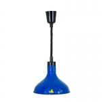 LIZE升降式保温灯蓝色290 食物保温灯