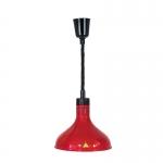 LIZE伸缩式保温灯红色290 食物保温灯 悬吊式保温灯