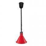LIZE伸缩式保温灯红色250C 悬吊式食物保温灯 喇叭口保温灯
