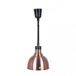 LIZE伸缩式保温灯红古铜色250 暖食灯