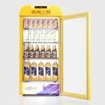 LIZE/ 丽彩饮料加热展示柜 超市热饮机 加热保温柜 大容量暖饮料柜