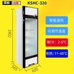 丽彩冷热两用展示柜  冷热转换型展示柜 便利店多功能售卖柜