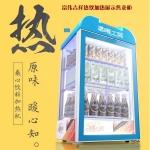 丽彩热保温展示柜 饮料加热柜 热饮保温售卖柜 超市热饮料售卖柜 便利店热饮展示柜
