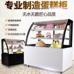 LIZE三层糕点展示柜 蛋糕冷藏保鲜展示柜 蛋糕展示柜