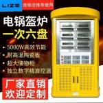 LIZE电锅盔炉GKL-6 六盘电烤炉 独立数字控温烤箱 多功能烧烤炉