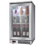 绿零单门冷藏展示柜SGB-108LF 吧台冷藏展示柜 单门吧台冰箱