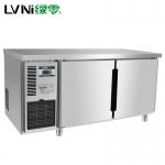绿零平冷操作台冰箱SBG-0.2L2F 二门工作台冰箱 1.2米冷藏