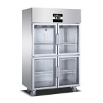 绿零四门冷藏展示柜 绿零四玻璃门冰箱 展示冷柜