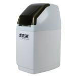 Everpure/爱惠浦软水器EVP-SFT08  洗碗机前置净水器 0.8吨/小时 桌下型软水机