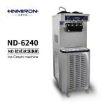 汉密尔顿冰淇淋机ND-6240A 软式冰激凌机 三头冰淇淋机