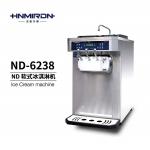 汉密尔顿冰淇淋机ND-6238A 软式冰激凌机
