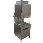 LIZE低功耗提拉式洗碗机H60P-H 丽彩揭盖式洗碗机 60筐洗碗机