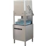 LIZE双泵提拉式洗碗机H60P 丽彩揭盖式洗碗机 60筐洗碗机