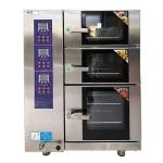 美厨三门智能蒸柜HX-ZG3 电热多功能蒸箱 海鲜蒸柜
