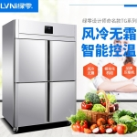 LVNI绿零四门高身冷藏柜TG-1.0L4F风冷无霜冷藏冰箱 四门冷柜