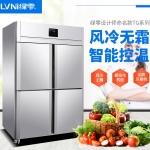 LVNI绿零四门高身冷冻冷藏柜TG-1.0L4FS风冷无霜冰箱 四门冷柜双温冰箱