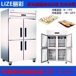 LIZE四门冰箱风冷面团慕斯商用饼盘烘焙冷冻冰箱插盘式冷冻冰柜无霜烤盘柜